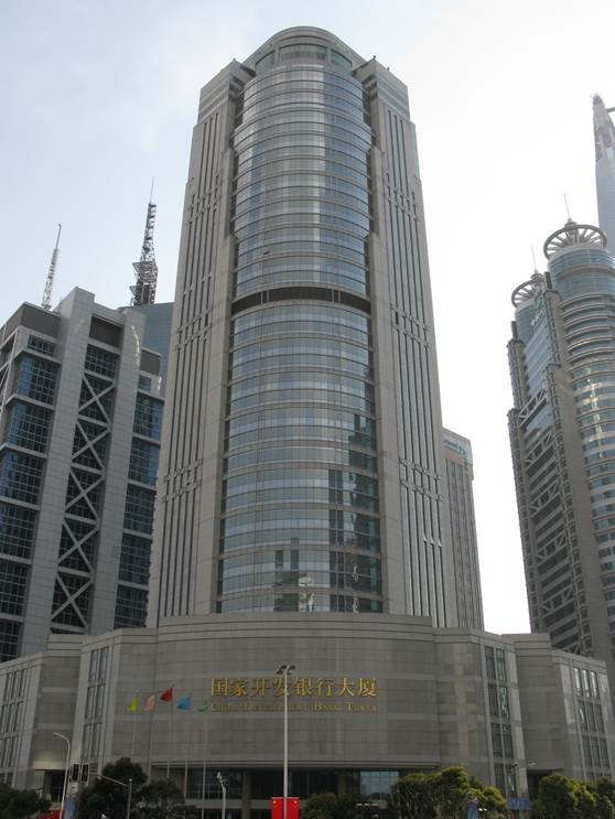 https://upload.wikimedia.org/wikipedia/commons/9/95/China_Development_Bank_Tower.jpg